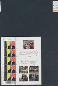 XC76666 Belgium 2010 prince Filip royalty XXL sheet MNH fv 11 EUR