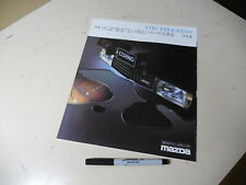 Mazda COSMO Japanese Brochure 1979/09 CD 13B