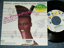 "GRACE JONES Japan 1985 NM 7""45 SLAVE TO THE THYTHM"