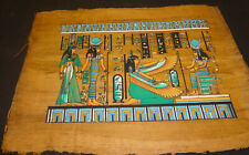 AUTHENTIC EGYPTIAN PAINTING ON PAPYRUS: VII