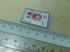 Romania stamp 55 Bani Posta Aeriana AL XV-LEA Congres U.P.U.