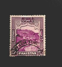 Pakistan SG 43 25R Violet P14 CDS Fine Used KGVI