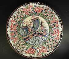 FABULOUS LARGE JAPANESE ORIENTAL WALL PLATE PINK & BLUE FLOWERS & SAILING SHIPS