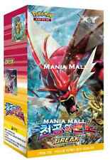 "Pokemon Cards XY9 ""Rage of the Broken"" Sky Booster Box (30 Pack) / Korean Ver"