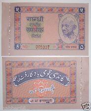 RARE INDIA 5 RUPEES 1950s GANDHI KHADI VILLAGE SMARAK UNC Currency,Uncut Tab