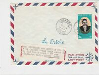 republique populaire du congo 1974 airmail revolution stamps cover ref 20135