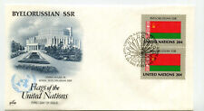United Nations #404 Flag Series, Byelorussian SSR, ArtCraft, pair,  FDC