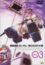 ANIME-MOBILE SUIT GUNDAM THE 08TH MS TEAM VOL. 3-JAPAN DVD O75