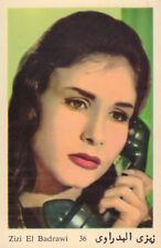 ARABIAN MOVIE STAR CARD MAPLE LEAF No. 36 - ZIZI EL BADRAWI