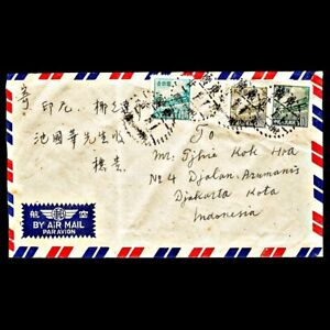 Rep of China 1953. Cover Airmail From China to Indonesia