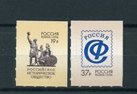 Russia 2016 MNH Historical Society & Philatelists Union 2v S/A Set Stamps
