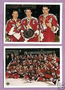 1990-91 Upper Deck Canadian National Junior Team Set