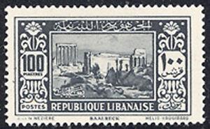 Lebanon 1930 Landscapes set Sc# 114-34 mint