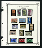 Cyprus #206-18 + #219-21 Specimen Stamps