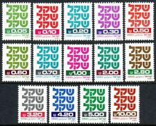 Israel #757-769 MNH 1980-1981 Shekel