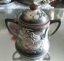 FABULOUS ANTIQUE AUTHENTIC HAND PAINTED NIPPON DRAGON WARE SUGAR BOWL