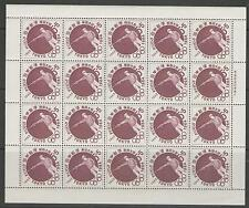 JAPAN SG952 1963 OLYMPIC GAMES 5y+5y SHEET OF 25 MNH