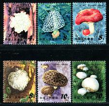 CHINA PRC 1981 T66, Scott 1703-08 Edible Mushrooms 食用菌 MNH