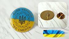 Ukraine Ukrainian Lapel Pin Freedom or Death National Flag Tryzub