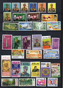 BRUNEI 75 DIFFERENT  USED STAMPS