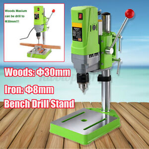 220V 710W Bench Drill Press Stand Holes Mini Electric Bench Drilling Machine