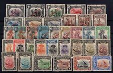 P95469 / PORTUGUESE NYASSA / LOT 1921 - 1923 NEUF * / MH 107 €