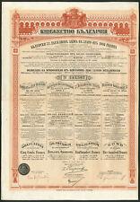 Bulgaria: 5% Gold Loan of 1904, bond for 500 francs, Sofia 1905