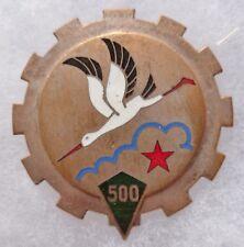 Insigne 500° GT GROUPE TRANSPORT TRAIN sans attache ORIGINAL émail ancien WWII