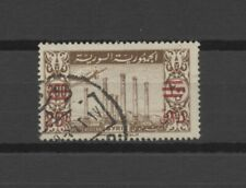 No: 76152 - MIDDLE EAST - AN OLD STAMP w. OVERPRINT - USED!!