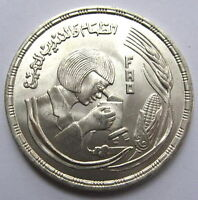 Egypt 1978 Science Microscope Pound Silver Coin,UNC