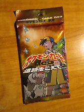 1x JAPANESE Pokemon NEO-2 DISCOVERY Set Booster Card Pack CROSSING THE RUIN Box