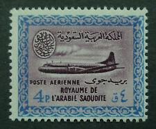 Saudi Arabia Airline Convair King Saud 4P Wmk 1963-64 SC#c26 Size27 1/2X22mm MH
