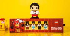 LEGO Beijing store grand opening limited gift 4 minifigures pack 1/500