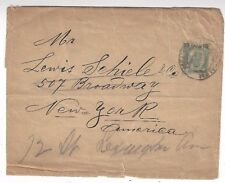 ca 1890 Jerusalem Austrian Turkish Offices 10Para on 5h Stationery Wrapper to US