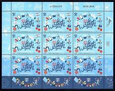 ISRAEL 2018 STAMPS 70 YEARS OF INDEPENDENCE SOUVENIR SHEET