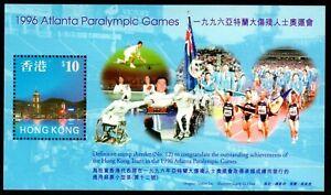 HONG KONG 1997 SPORTS OLYMPICS PARALYMPIC M/SHEET MNH