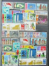 SINGAPORE - COLLECTION OF EARLY SETS ON STOCKCARD - 1949/70 BOTH MINT & USED