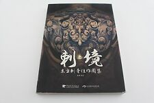 Tattoo Flash Reference China Top patterns Photo Book  Gongbi painting Album