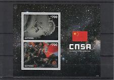 Guyana 2014 Mnh CNSA China Programa Espacial 2v S/s me shenzou 7 Secuencias