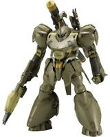 Kotobukiya Frame Arms Genbu 1/100 Scale 180mm Model Kit w/ Tracking