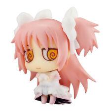 Mahou Shoujo Madoka Magica Cutie Figure Mascot Ultimate God Keychain Megahouse