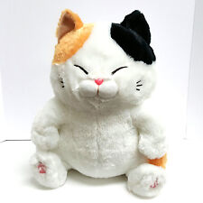"AMUSE Nyanko Deluxe Plush Cat Stuffed Animal 15"" (Tri Color Cat - Omatsu) 251635"