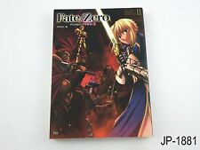 Fate/Zero Anime Visual Guide 2 II Japanese Artbook  Illustration Book US Seller