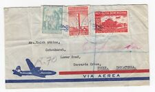 1951 Air Mail Cover Dominica to England Via U.S.A