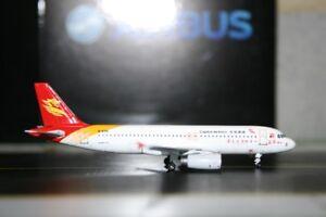 Panda Model/Skywings 1:400 Capital Airlines Airbus A320-200 B-6710 (PM-B-6710)
