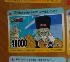 DRAGON BALL Z DBZ AMADA PP PART 16 CARD CARDDASS CARTE 702 MADE IN JAPAN **