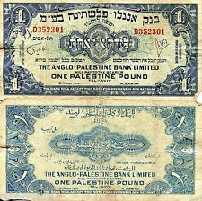 PALESTINE 1 Pound Banknote World Paper Money Currency USED VG Bill p15 Note Asia
