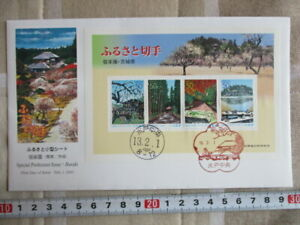Japan Stamp First Day Cover Special Prefecture Ibaraki Large format 2001