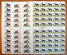 GB 1978 Horses (4) in Complete Sheets of 100 with Folded Gutters NJ641