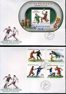 2018 Korea, 2018 FIFA World Cup Russia™, soccer, football, 2 FDC's imperf.